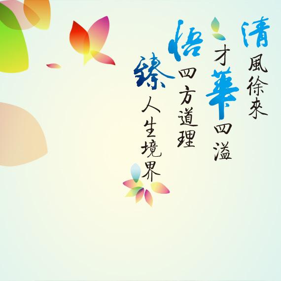 清华经管学院开学典礼